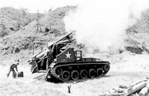 155 mm Self Propelled Artillery